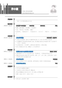 四大会计师事务所实习生岗位黄金城网址模板