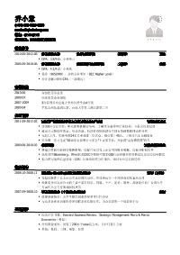 咨询顾问助理新黄金城网址(有荣誉奖励)