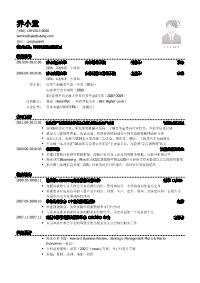 咨询顾问助理新黄金城网址(社会实践多)