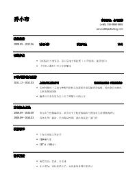 翻译岗位新黄金城网址