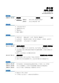 翻译岗位新黄金城网址(有英语技能)