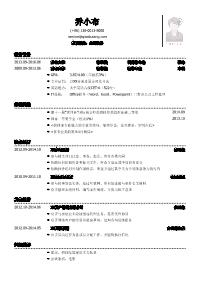 公司法务新黄金城网址(有荣誉奖励)