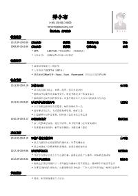 公司法务新黄金城网址(有社会实践)