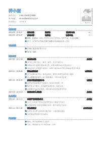 公司法务新黄金城网址(有专业技能)
