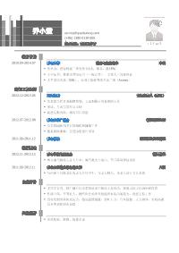 新闻工作者岗位黄金城网址模板