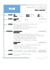 农药研发工程师岗位黄金城网址模板