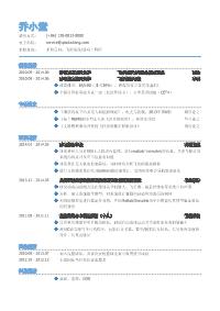 飞控系统/飞控仿真工程师新黄金城网址(突出专利论文)