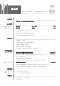 风机研发设计工程师新黄金城网址(突出专业能力)