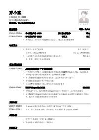 核技术研发岗位新黄金城网址(有专利论文)