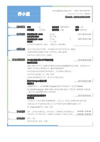 核技术研发岗位黄金城网址模板