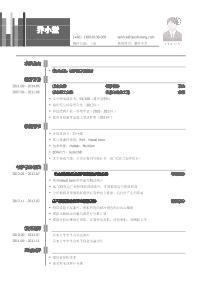 锅炉设计工程师新黄金城网址(突出学习、专业能力)