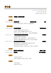 锅炉设计工程师黄金城网址模板