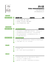 生物质电站运行操作维护人员新黄金城网址(有自我评价)