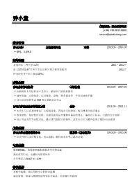 财务分析专员新黄金城网址(有荣誉奖励)