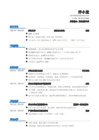 财务分析专员新黄金城网址(突出专业能力)