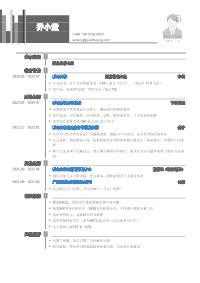 财务分析专员黄金城网址模板