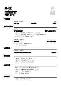 媒介专员新黄金城网址(应届生初级岗位)