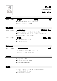 媒介专员新黄金城网址(有自我评价)