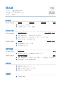 媒介专员新黄金城网址(成绩优异,有学生干部经历)