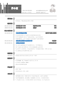 生物质能源技术研发工程师新黄金城网址(有自我评价)