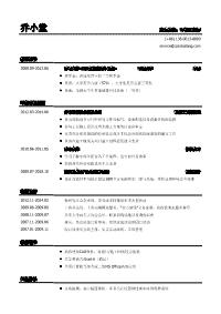 环保工程师新黄金城网址(有校园经历)