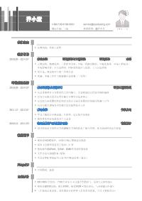 环保工程师新黄金城网址(有自我评价)