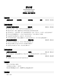 招商专员新黄金城网址(应届生初级岗位)