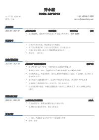 招商专员新黄金城网址(突出技能证书)